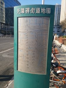 Braille Map in Display Kiosk in Beijing, China financial district.