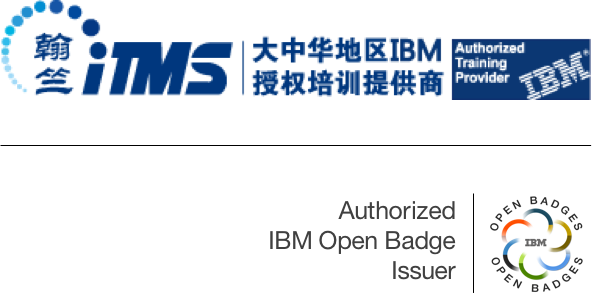 iTMS Badge Issuer