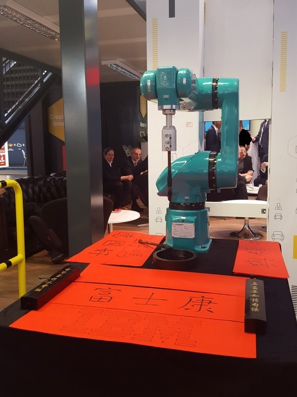 a cognitive robotic arm translates English into Chinese in manufacturing