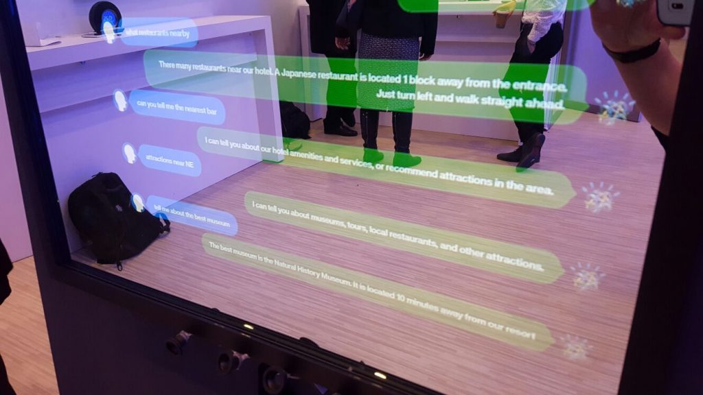 Text displayed on the Watson Panasonic AI mirror at CES