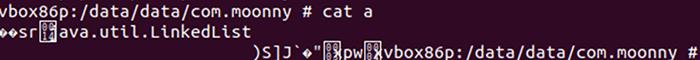 図 5: 処理待ちタスクを含むキュー・ファイル