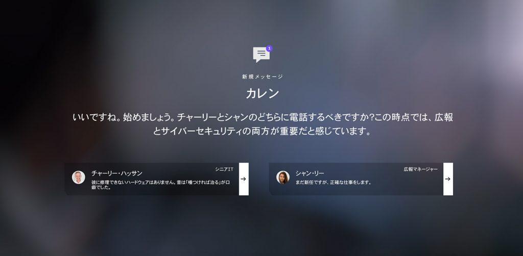 <ACTⅡ :マネージャー・ステージ>