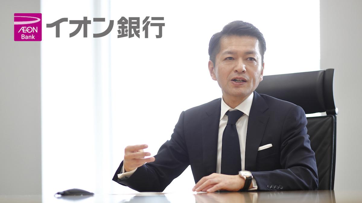 銀行 イオン イオン住宅ローンサービス株式会社