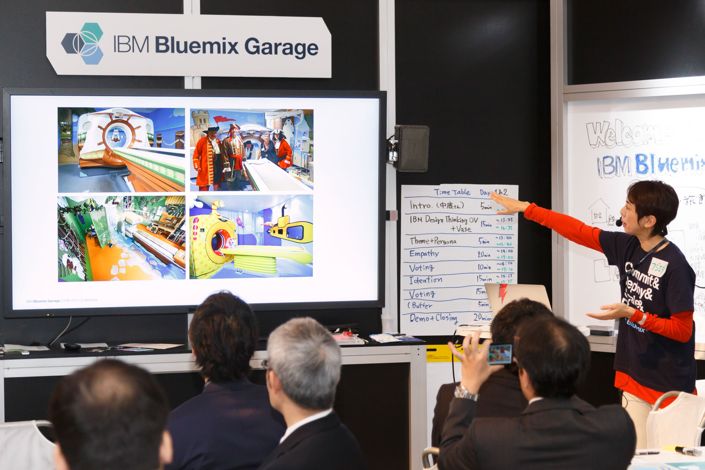 MRI 装置を「ごっこ遊び」の場にした事例を紹介するIBMのデザイナー藤枝久美子氏