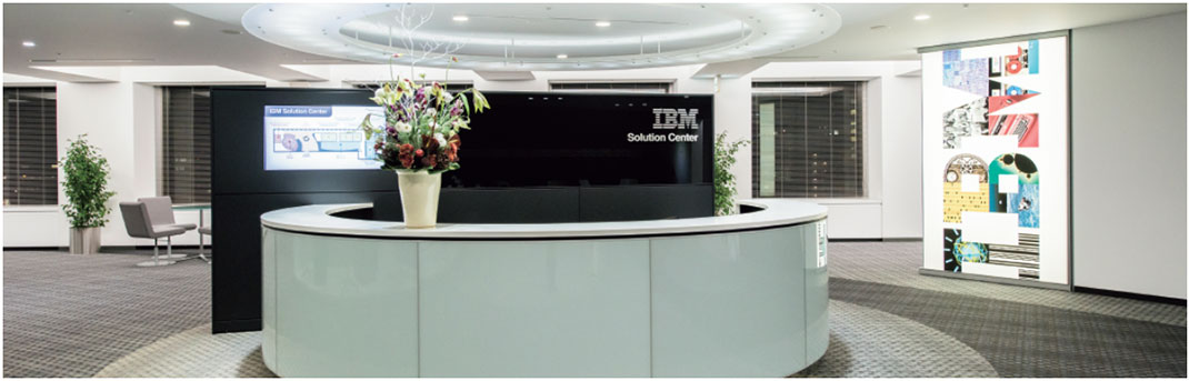 AI やRobotic Process Automation(RPA) を含む先進的な自動化ソリューションを体感していただき、自動化戦略の立案を支援するイノベーション・センターを日本IBM 本社内に設立