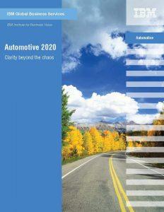 2020年 自動車業界の将来展望の表紙