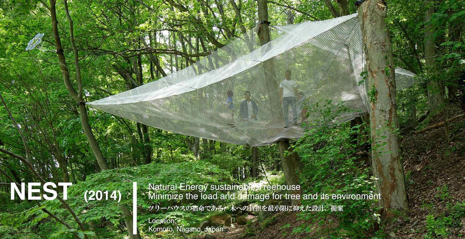 2014年の作品「NEST」   木への負担を最小限に抑えたツリーハウス