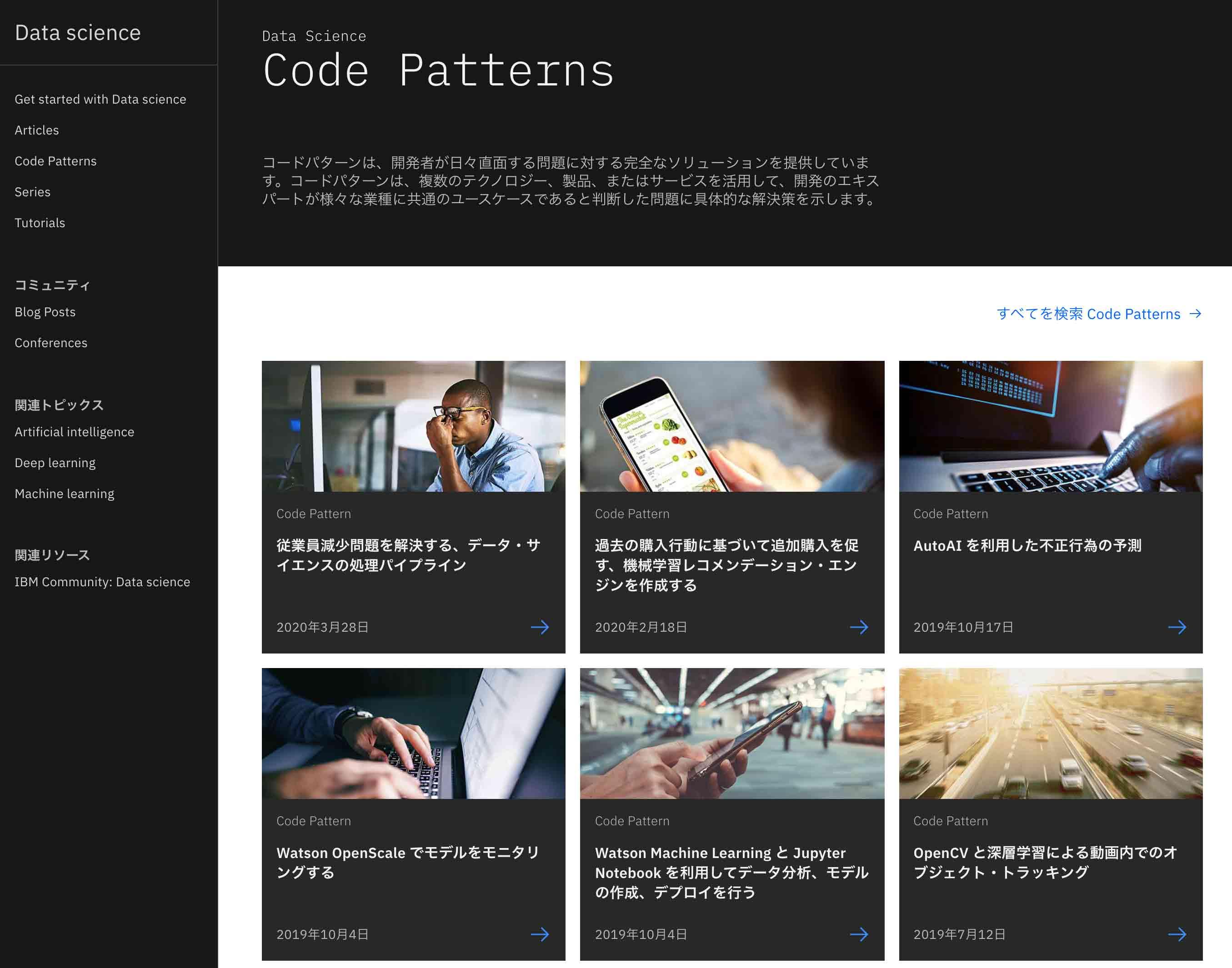 Code Patterns