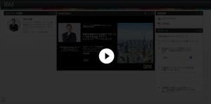 「開く」ボタンを押して開いた新たなタブの画面