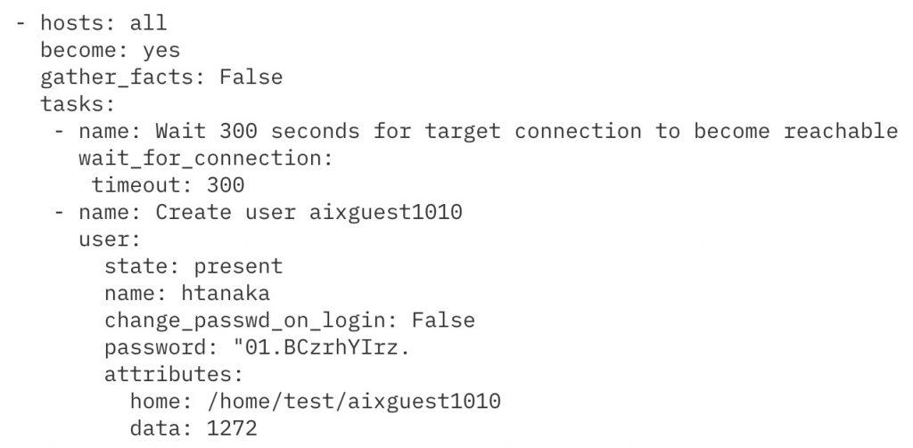 AIXへユーザーを追加するサンプルPlaybook例