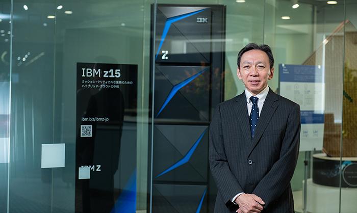 進化し続けるメインフレーム「IBM Z」シリーズの最新作「IBM z15」は、これからも企業のイノベーションを強力にサポートする