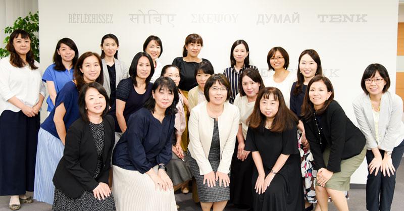 IBM 女性技術者コミュニティ COSMOS のメンバー