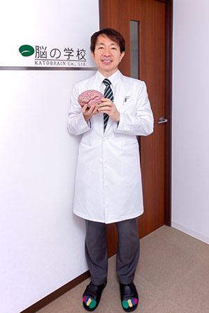 加藤先生愛用の靴下は5本指。脳の活性化と健康に良い。