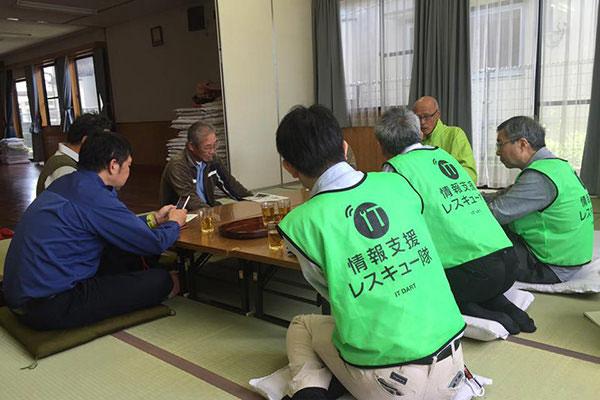 熊本地震時の先遣隊
