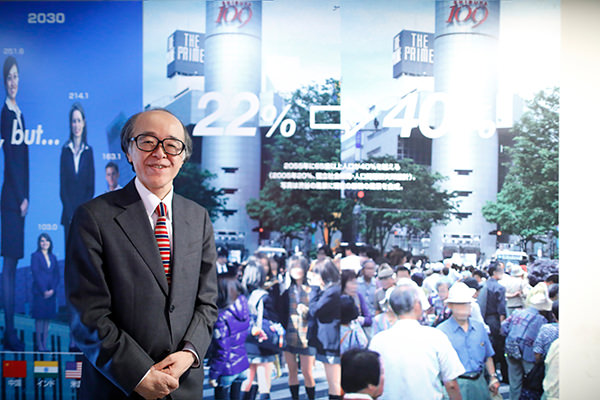 廣瀬通孝教授と、超高齢化した2055年の渋谷