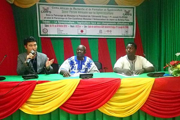 アフリカにおける協生農法の国際シンポジウムの模様