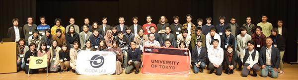 東京大学Serendipity Labメンバーの集合写真(前列右端が合田教授)
