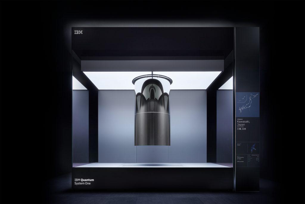 「新川崎・創造のもり かわさき新産業創造センター」に設置されたIBM Quantum System Oneの画像