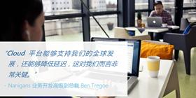 案例分享:IBM Cloud 助力 Nanigans 负载数据密集型工作