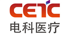 CEIC 电科医疗