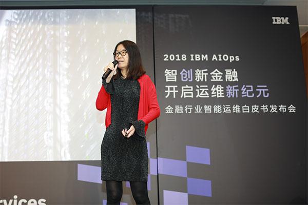 IBM 大中华区全球信息科技服务部, 技术支持服务部副总裁安婷