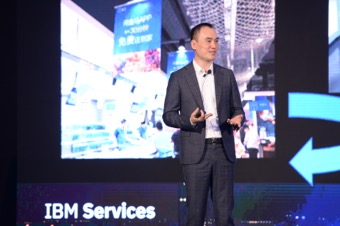 IBM 大中华区全球信息科技服务部总经理谢少毅
