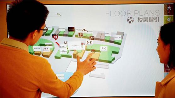 商城内全息触摸屏信息查询与导览