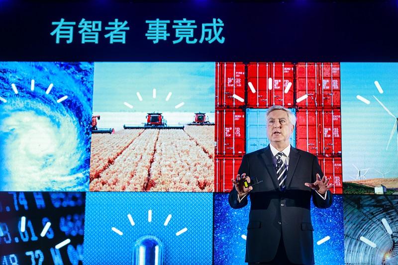IBM 大中华区总经理 Jeffery Rhoda 先生 开场演讲:《有智者,事竟成》