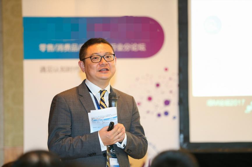 IBM 全球咨询服务部零售事业部总经理兼合伙人-陈果先生