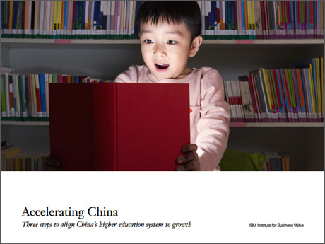Accelerating China: Three steps to align China's higher education system to growth